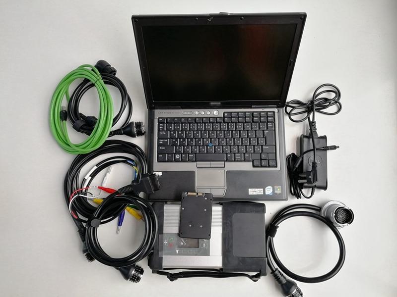 2019 Diagnostic tool MB Star C5 SD Connect Plus Laptop D630 HDD SSD 2019.07v D.AS/ DTS/ for Mb Star C5 for MB Cars & Trucks