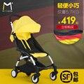 Chickasaw детская коляска свет складной портативный bb автомобиль ребенок зонтик автомобиль карман автомобиля