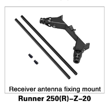 Receiver Antenna Fixing Mount for Walkera Runner 250 Advance GPS RC Drone Quadcopter Original Parts Runner 250(R)-Z-20