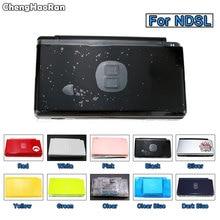 ChengHaoRan SHELL Case พร้อมชุดปุ่มสกรู Kit สำหรับ Nintendo DS Lite NDSL คอนโซลเกม