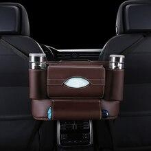 Автомобильная задняя часть сиденья промежуточная сумка для приема и подвешивания автомобиля
