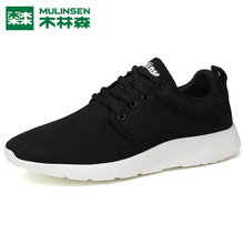 MULINSEN Men & Women Lover Breathe Shoes Sport summer london training comfort barefoot athletic Running Sneaker 270039
