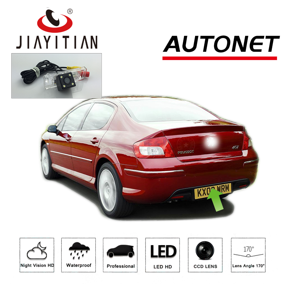 JIAYITIAN Rear View Camera For Peugeot 407 2D Coupe 4D Sedan/Backup Camera/CCD/Night Vision/License Plate Camera Reverse Camera