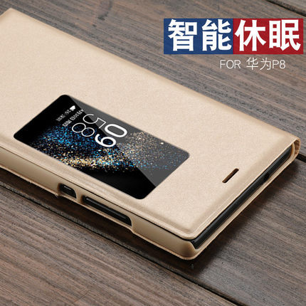 size 40 24596 82d5f Luxury PU Leather Flip Case For Huawei P9 Plus Original Style View Window  Cover For P8 Business Mobile Phone Smart Flip Case