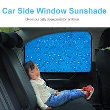 Vehemo, магнитное лобовое стекло автомобилей, солнцезащитный козырек, капельки воды, автомобильный солнцезащитный козырек, прочный универсальный, защита от солнца, правое