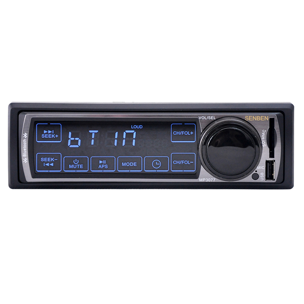 1 DIN Car MP3 Player BT 2.0 FM Receiver Car Radio Stereo Car Audio with In Dash Slot