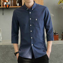 Camisa de esmoquin para hombre, ropa Formal de tres cuartos, de negocios, Social, ajustada, de manga larga, informal con botones, vestido arrugado