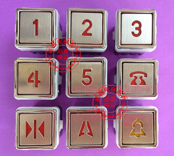 Elevator buttons square button AK0330 * 3030X30 button lift
