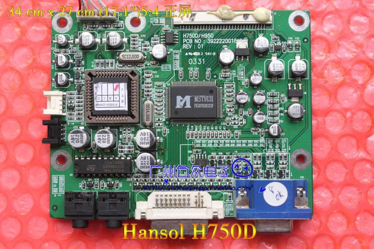 DRIVERS FOR HANSOL H950