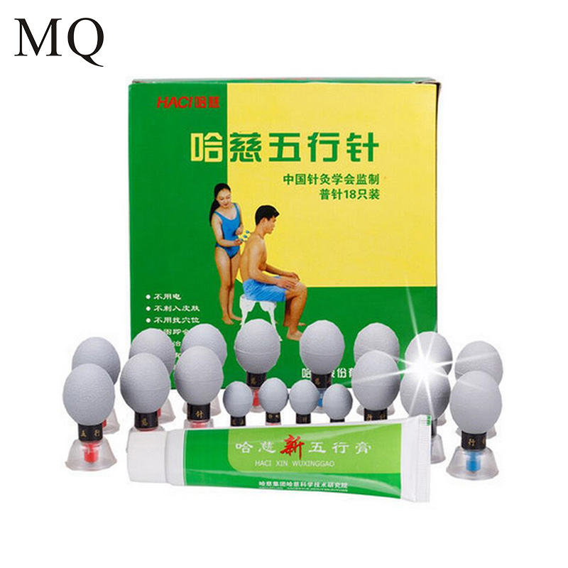 18pcs Vacuum Magnetic Therapy Cupping Set Chinese Medical Acupressure Suction Cup TCM Body Relaxation Healthy Massage