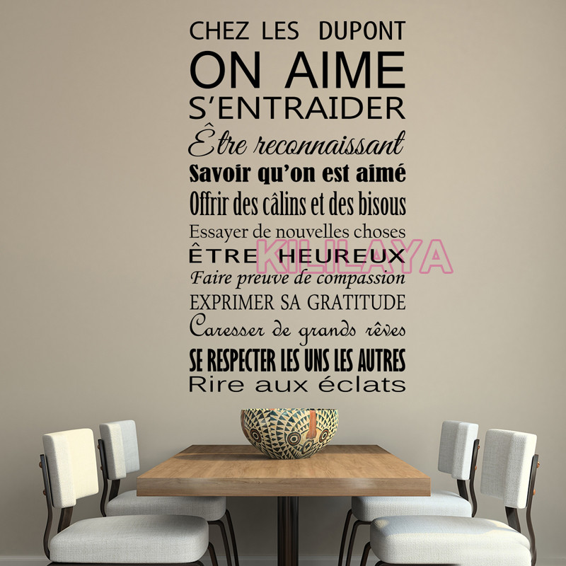 Personalized Stickers French Citation House Rules Vinyl ...