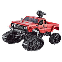 WiFi 2.4Ghz Remote Control Car 1:16 Military Truck Off Road Climbing Auto Toy 4 Snow Wheels Drive RC Car with HD Camera