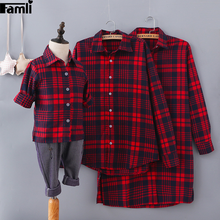 1pc Mom Son Matching Clothes Family Mother Father Kid Autumn