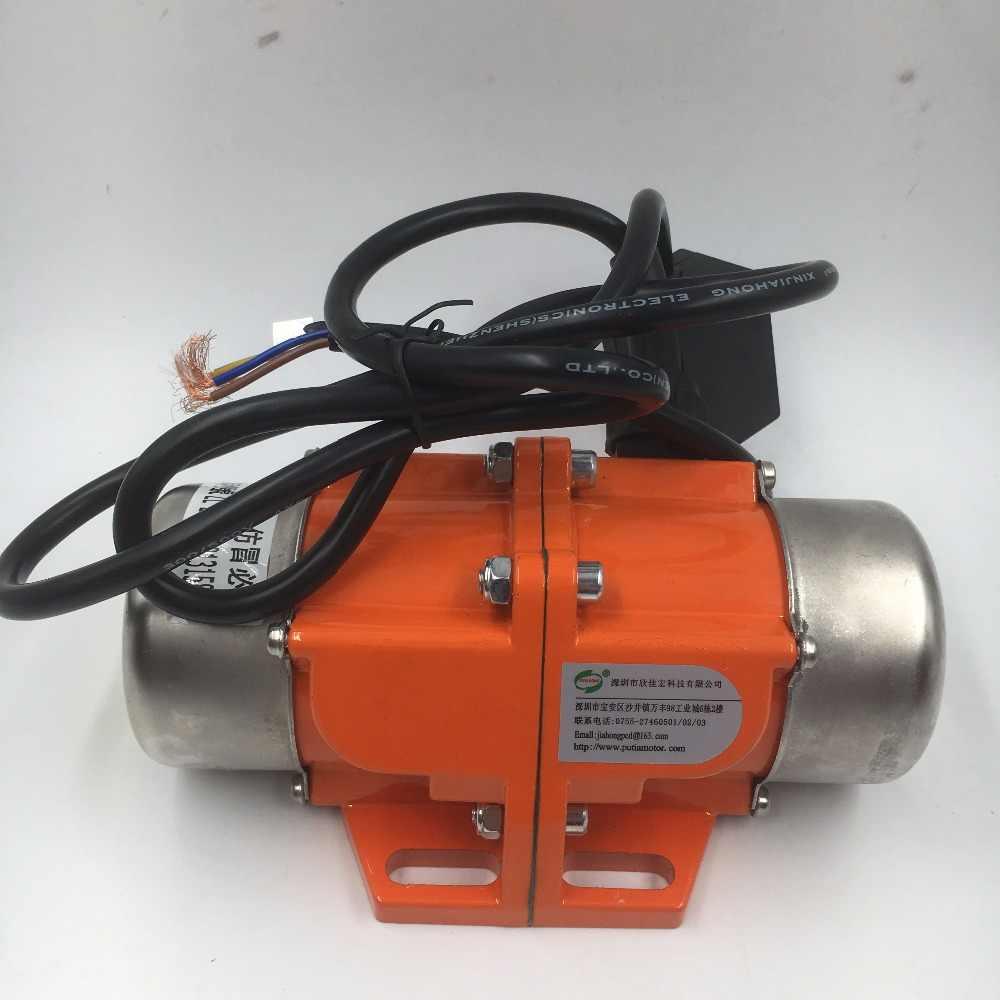 AC 220V 30-120W Vibration Vibrating Motor Single Phase Asynchronous Vibrator CNC