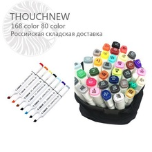 Touchnew 80 168Pcs Any Random Color Double Head Sketch Markers Set For School Drawing Animation Design
