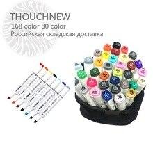Продажа Touchnew 80 168 шт. любой разные цвета двойной головкой эскиз Маркеры Набор для школа рисования анимации Дизайн маркеры