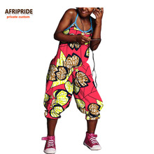 2017 african suit for girls AFRIPRIDE private custom sleeveless mid-calf length jumpsuit for girls 100% batik cotton A724601