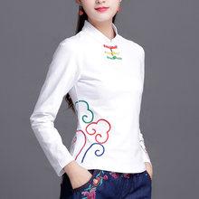 Женская Однотонная футболка с вышивкой простая Этническая из