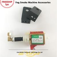 Litewinsune Freeship 1pc 55DCB 48W Oil Pump Power Pump 110V 220V for Snow Smoke Fog Machine