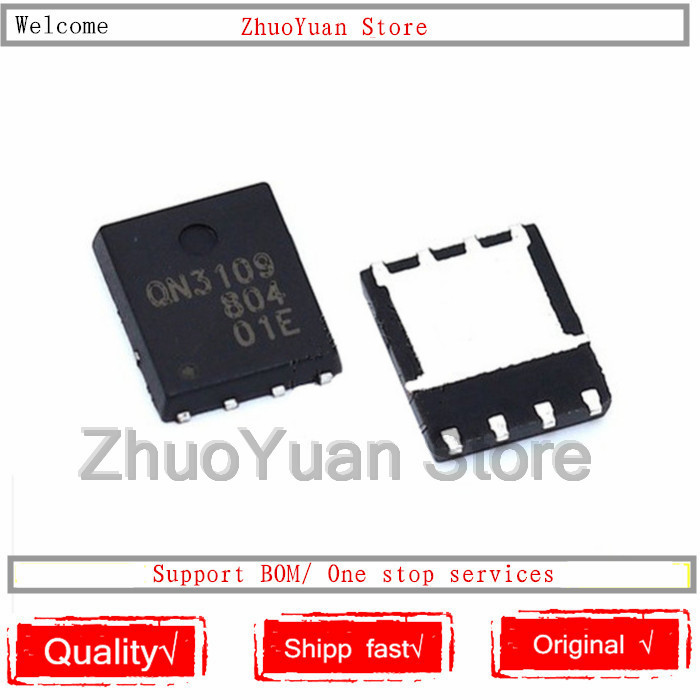 1PCS/lott QN3109M6N QN3109 QFN-8  IC Chip New Original In Stock