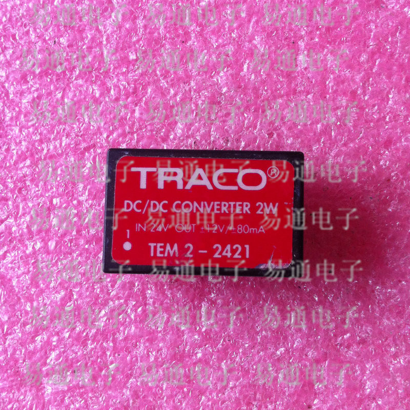 Quality assurance import TEM2-2421 isolated power 24V turn positive and negative 12V 80MA 2W aligning university quality assurance and graduate employability
