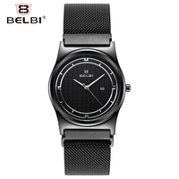 Casual Women Watches Fashion Free Adjust Ladies Wristwatch Comfortable Steel Band Waterproof Quartz Battery Female Clock BELBI