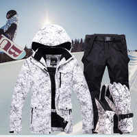 Новый утолщенный теплый лыжный костюм для мужчин и женщин, зимние ветрозащитные водонепроницаемые лыжные перчатки, куртка для сноуборда, б...