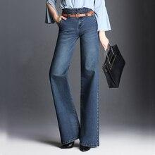 дешево!  Высококачественные Марка Женская Мода Широкие Джинсы Для Осени Зима Темно-Синий Эластичный Высокой