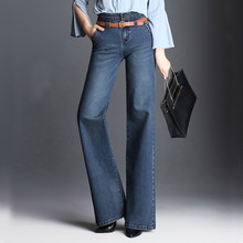 High Grade Brand Women Fashion Wide Leg Jeans For Autumn Winter Dark Blue Stretch High Waist Straight Baggy Long Beautiful Jeans(China)