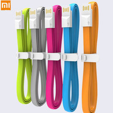 Original Xiaomi Micro USB data cable, Charger cable For xiaomi mi3 mi2 Universal for all Micro usb Phones for samsung huawei htc