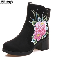 Winter Warm Women's Boots Canvas Embroidered Short Ankle Boots High Puppy Heel Ladies Cotton Booties Boats Mujer Black