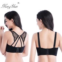 Large Beautiful Back bras for women Comfortable gathering Fertilizer and size big bra Ring adjustment type plus DE