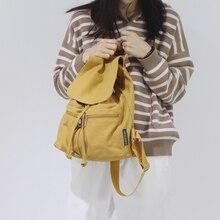 Однотонная повседневная обувь холщовый мешок девушка рюкзак wemen корейский стиль нанизывая элегантный дизайн дорожная сумка школьников школьная сумка