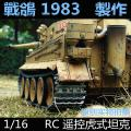 KNL HOBBY HENGLONG 1/16 Tiger RC tank model remote control OEM heavy coating of paint to do the old upgrade