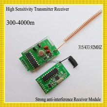 4000m Long Range Transmitter Module + Stronger Anti- Interference Ability Superheterodyne Receiver Module  315/433MHZ High Power