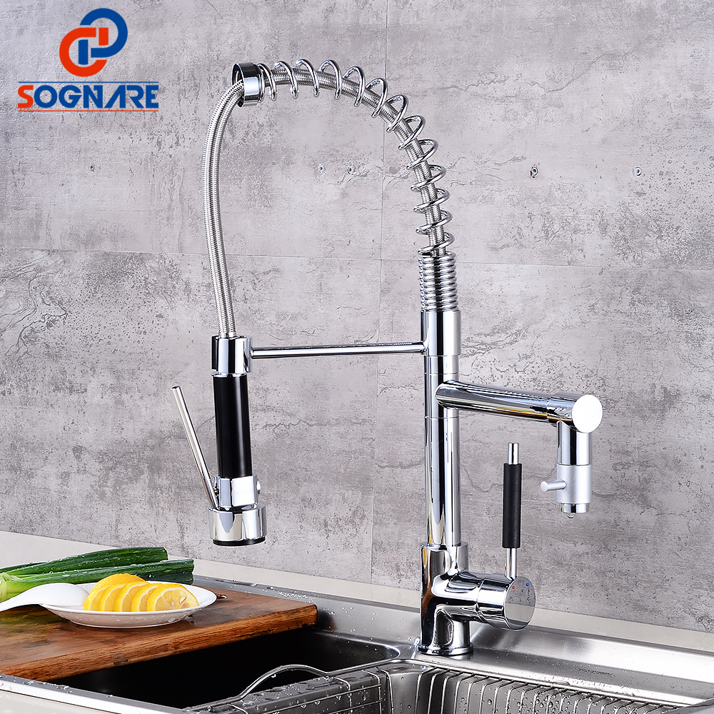 SOGNARE Chrome Pull Out Spring Kitchen Faucet Swivel Spout Vessel Sink Mixer Tap Pull Down Deck Mounted Crane for Sinks D2312C-1 wholesale and retail luxury chrome brass kitchen faucet swivel spout vessel sink mixer tap single handle hole deck mounted