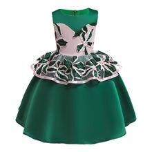 2019 летние платья для девочек вечерние и свадьбы зеленое Цветочное