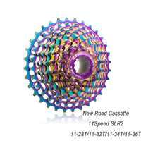 Ultralight Road Bike 11 Speed SLR2 Cassette 11-28/32/34/36T Colorful Bicycle Flywheel Gravel Bike Freewheel 22S Cassette Sprocke