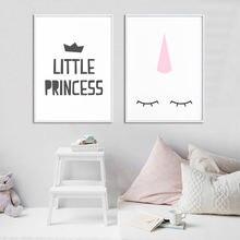 Детская комната для девочек настенное украшение холст красивые