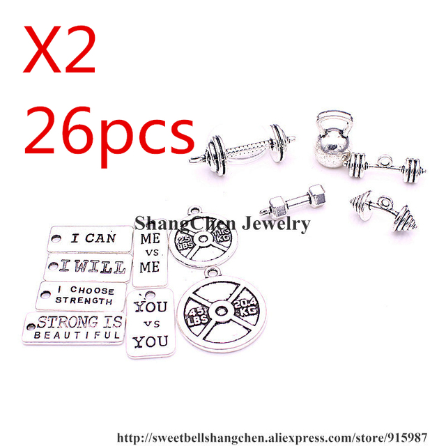 Mixed DIY Charms 26pcs