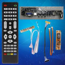 V56 Universal LCD TV Controller Driver Board PC/VGA/HDMI/USB Interface+7 Key Board+LVDs Cable Kit(China)