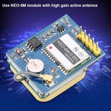 NEO-6M Serial Port GPS Satellite Positioning Module With High Gain Active Antenna NEO-6M GPS Module цена в Москве и Питере