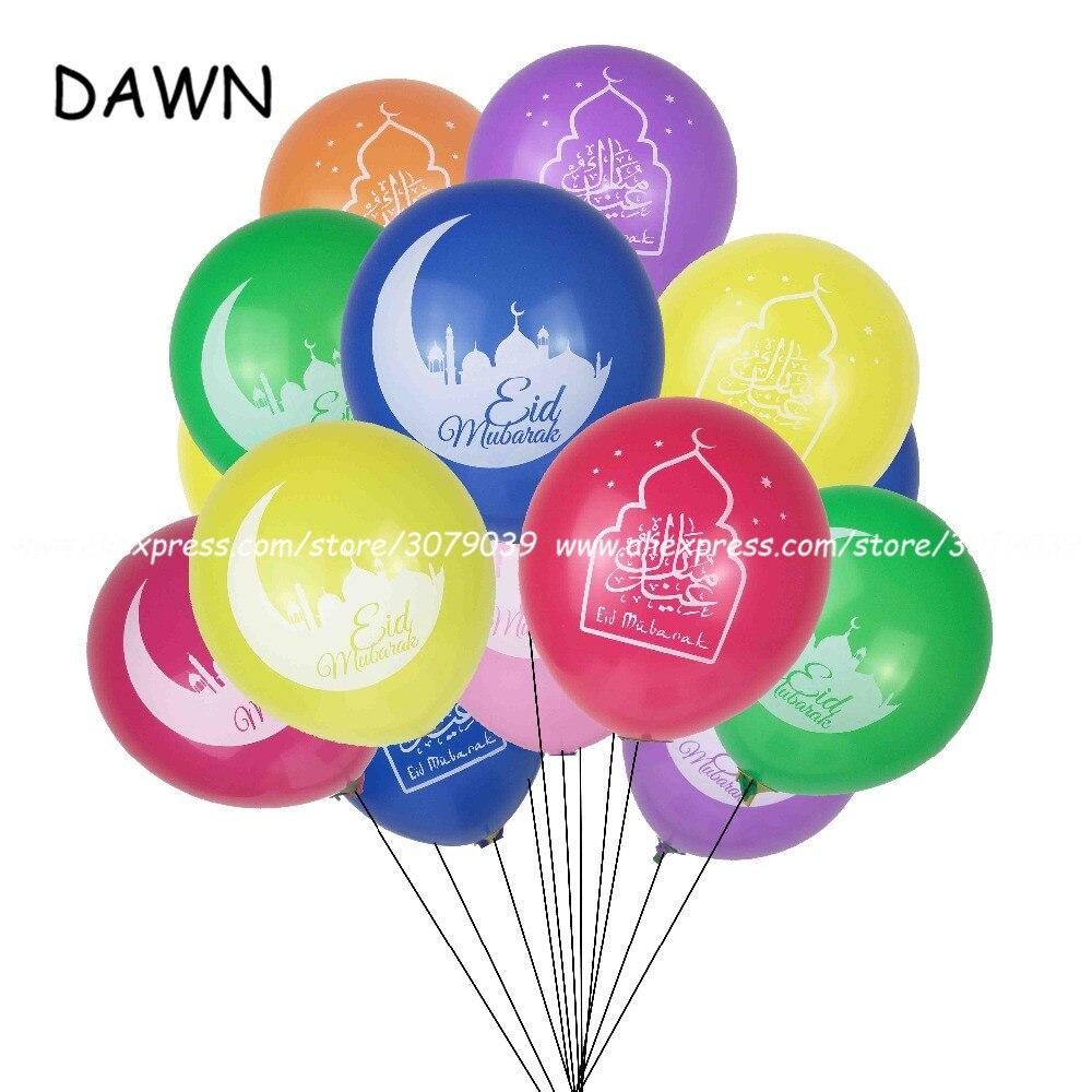1000pcs Muslim Eid Mubarak Balloon EID MUBARAK Ramadan Islamic New Year Decoration Balloon-in Ballons & Accessories from Home & Garden    1