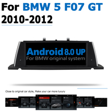 Android8.0 up Car GPS DVD Multimedia Player For BMW 5 F07 GT 2010~2012 CIC Original Style Touch Screen Google System