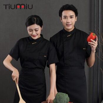 9a5346fae96 Unisex café restaurante cocina TRABAJO ROPA manga corta Casual costura  Color Chef Hotel camarero uniformes chaqueta de verano
