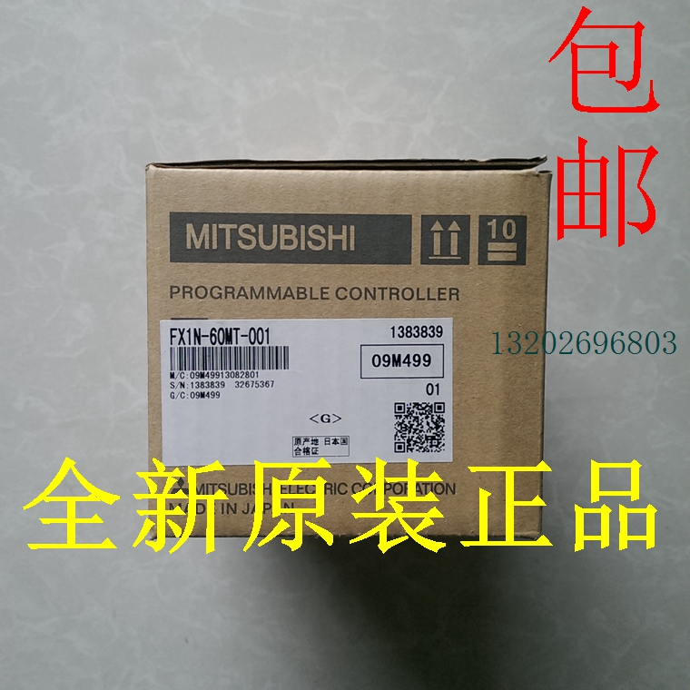MITSUBISHI PLC programming controller FX1N-60MT-ES/UL new original authentic
