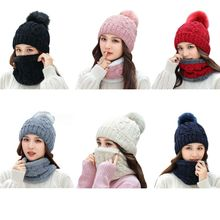 da138512af1 Women Chunky Ribbed Knitted Hat Winter Solid Cuffed Beanie Cap Chenille  Fluffy Pompom Ball With Thicken