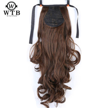 WTB Long Wavy Ponytail Heat Resistant Clip In Pony Tail  Hair Extensions Synthetic Wrap On Ponytails Piece