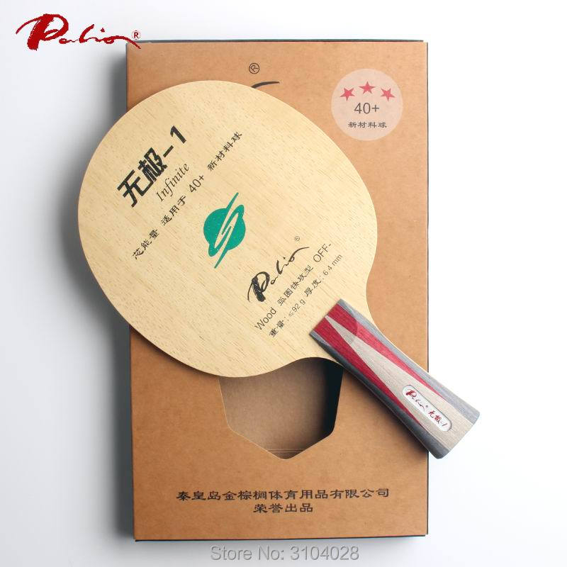 Palio official Infinite-1 infinite01 table tennis blade special for 40+ racquet game pure wood for loop with fast attack