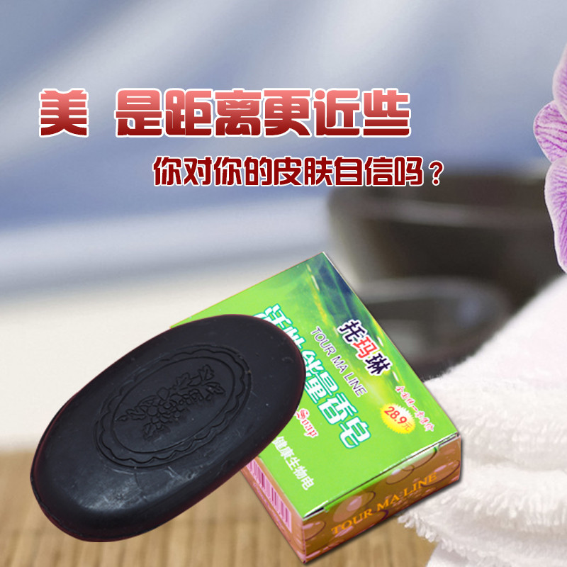 SOAP 60g Manting Soap 4 Skin Conditions Acne Psoriasis Seborrhea Eczema Anti Fungus Perfume Bubble Bath Healthy Soaps